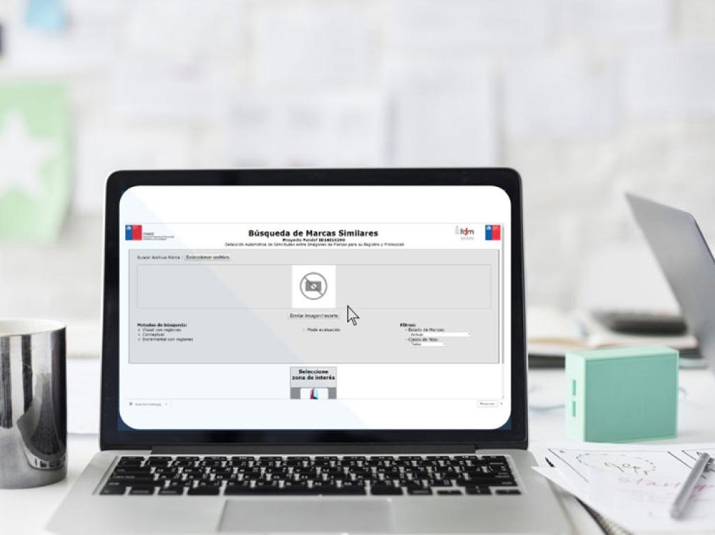 INAPI implementa inteligencia artificial para la detección de marcas